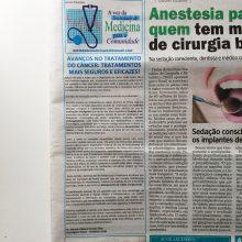 Avanços no Tratamento do Câncer: tratamentos mais seguros e eficazes!